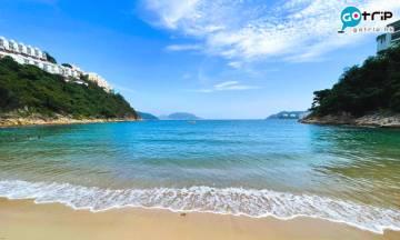 龜背灣|西灣河出發30分鐘直達 港島較少人知的沙灘 交通方法+打卡靚景