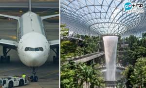 新加坡香港旅遊氣泡啟動在即 疫情反覆樟宜機場航廈暫停開放