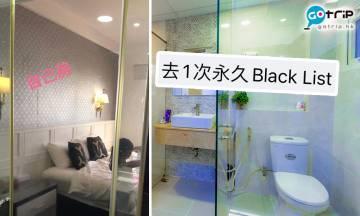 一家人酒店Staycation地獄級體驗!浴室全透明玻璃無簾要玉帛相見