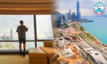 君悅酒店試住報告|Grand Hyatt Staycation玩偽法國之旅 法國餐唔夠海景房驚喜?