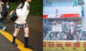 日本文化|去日本不能理解的7件事!大量單車被拖吊 大雪都著短裙