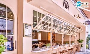 堅尼地城美食, 堅尼地城餐廳, Pici