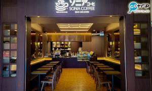京都喫茶店Sonia Coffee首間海外分店登陸旺角!日本直送焙煎咖啡豆/虹吸咖啡/焦糖吉士布丁