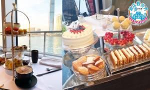 【下午茶2021】15間下午茶最新合集 最平人均$144起!半島酒店/Rosewood/St.Regis(持續更新)