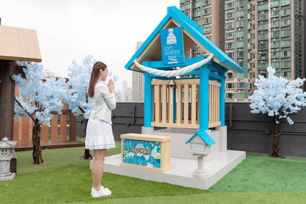 5. 粉藍迷你神社(圖片來源:D2 Place))
