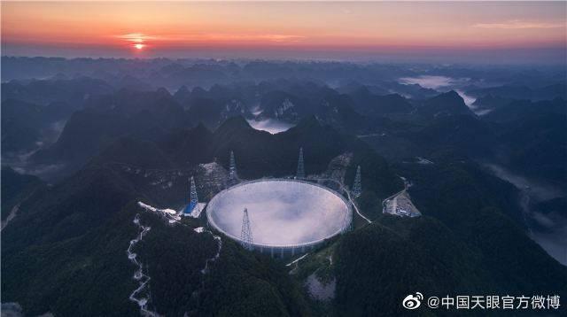 中國天眼(圖片來源:中國天眼官方微博)