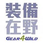 Gear4Wild