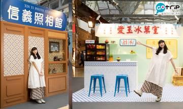 太古期間限定誠品台灣市集!5大必影超美台灣打卡場景 過千件台灣直送商品 為期1個月