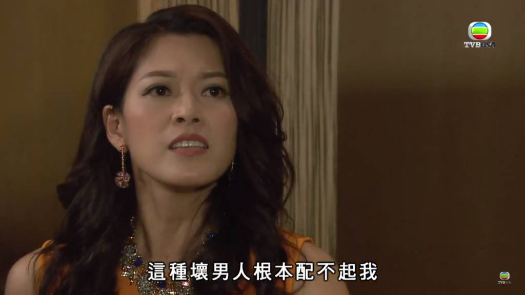 (圖片來源:TVB《愛回家之開心速遞》)