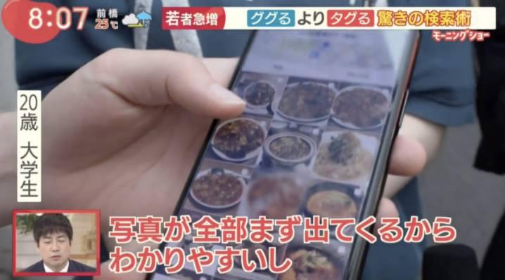 用標籤搜尋就會能看到很多圖片(圖片來源:テレビ朝日《羽鳥慎一モーニングショー》)