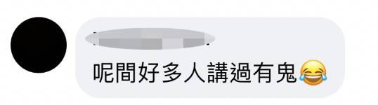 網民:呢間出名好「猛」!(圖片來源:Facebook群組「Staycation HK Hotel - 留港宅度假 本地酒店住宿優惠」