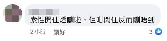 (圖片來源:Facebook群組「Staycation HK Hotel - 留港宅度假 本地酒店住宿優惠」
