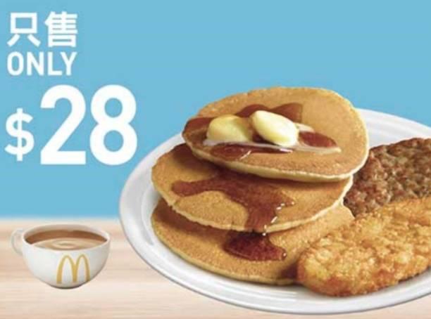 熱香餅精選超值早餐套餐(圖片來源:麥當勞)