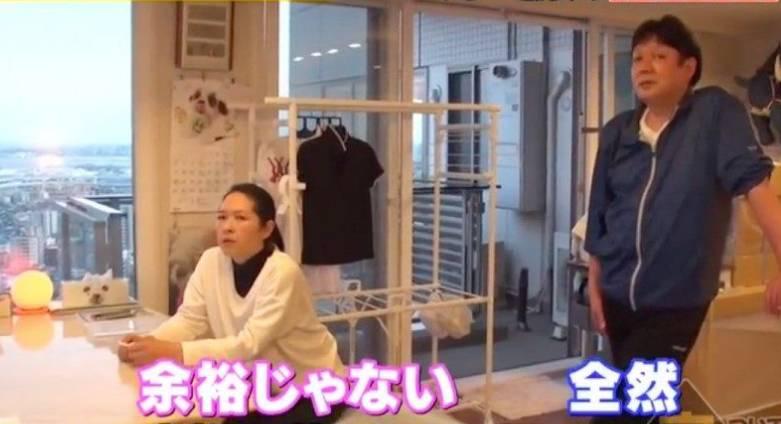 現時,他們要月供32萬日圓(約2萬2千港元),對於Toyomi夫婦這樣普通的打工一族來說,是非常吃力的支出。(圖片來源:《家ついて行ってイイですか》)