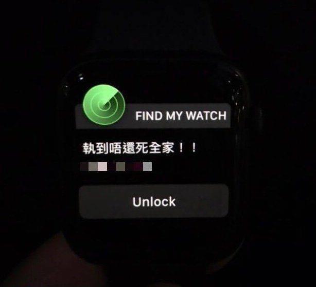 真的是咒語!(圖片來源:香港討論區)
