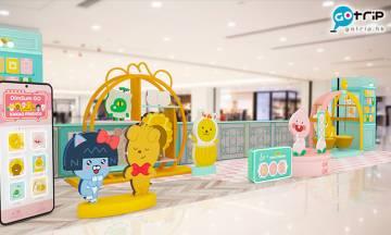 尖沙咀KAKAO FRIENDS概念店7月中開幕 全港第1間!逾200款香港限定精品+3大打卡位