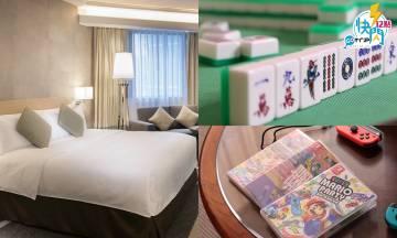 港威酒店限時2折起 人均$275起包早餐+8大禮品+升級客房