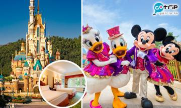 香港迪士尼樂園門券限時人均$287 加碼酒店住宿連早餐人均$722