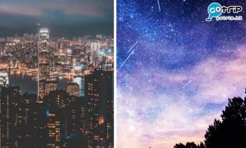 【香港天文現象2021】英仙座流星雨7月有得睇!肉眼可見 5大觀星地點推介!