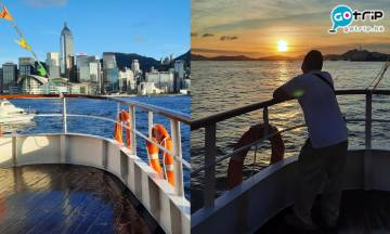 維港日落|1小時黃昏打卡維港遊 坐海上郵輪觀賞超美日落+附船期/價目表