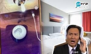 港男住酒店被職員屈千元賠償 港男講道理反被酒店串:報警啦