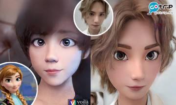 人氣變臉App秒變迪士尼王子公主!Mirror成員居然撞臉花輪同學