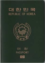 就連附在護照上的「赴他國簽證」亦不幸被一併燒毀。(圖片來源:Direct700/wikimedia)