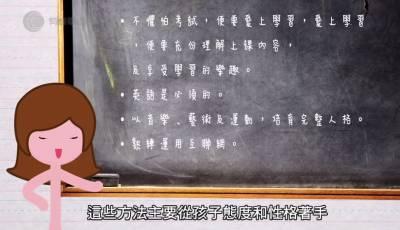 博士畢業分享令三仔齊入史丹福秘訣(圖片來源:有線新聞節目《朝拜傲媽》電視截圖)