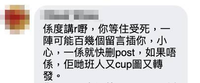 (圖片來源:Facebook群組「Staycation HK Hotel - 留港宅度假 本地酒店住宿優惠」)