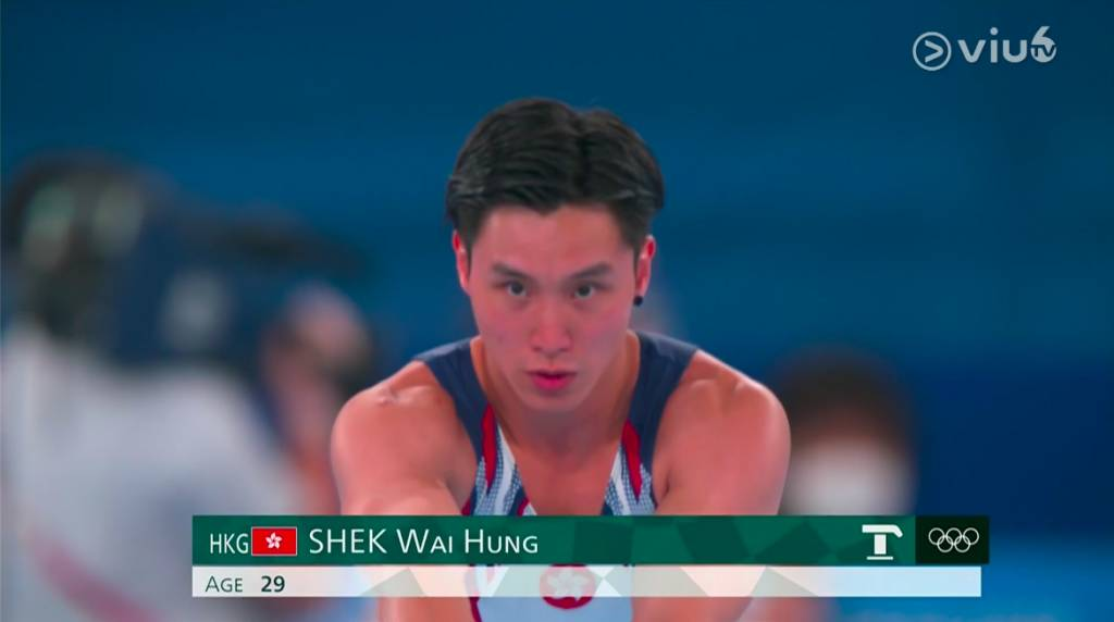 今次為石偉雄第二次參加奧運。(圖片來源:ViuTV)