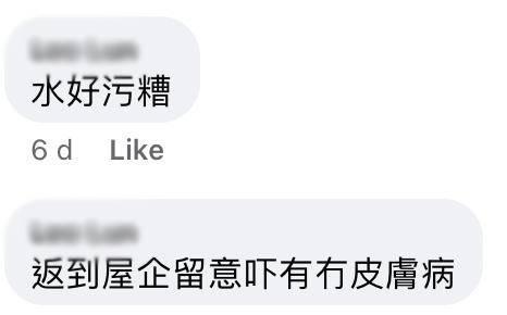 有網民關心事主安全。(圖片來源:Facebook群組「香港行山路綫及資訊谷」)