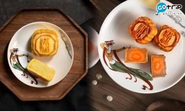 滿福樓推3款月餅最平$279 精選貓山王榴槤+斑蘭蛋黃