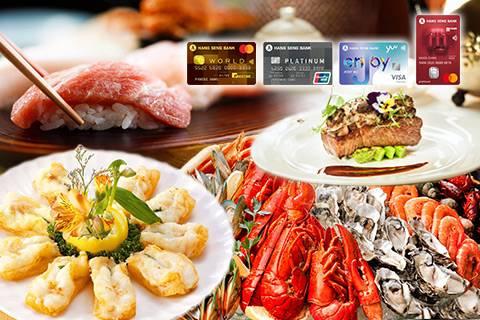 今期用恒生信用卡食盡人氣自助餐及中西日多國美饌。(圖片來源:恒生信用卡)
