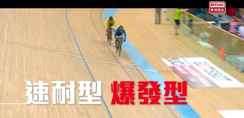 李慧詩直言自己是一名爆發型選手,但今屆賽前加強訓練,希望可以兼備速耐力。(圖片來源:香港電台)