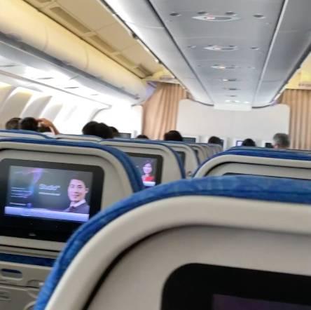 搭飛機,出發前往東京!(圖片來源:吳諾弘Youtube)