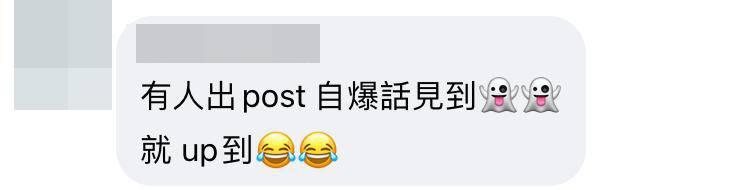 網民分享各類無理要求Upgrade理由。(圖片來源:FB群組「香港 Staycation 酒店交流谷」)