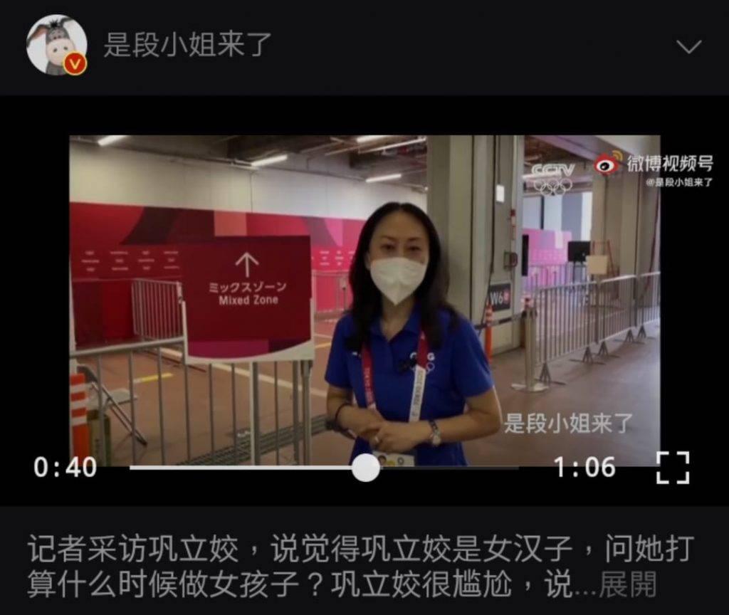 記者(圖片來源:CCTV及是段小姐來了微博)