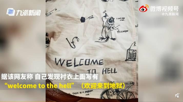 (圖片來源:微博@中國新聞周刊)