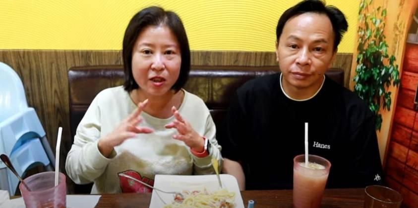 「兩公婆食在香港」同為飲食評論片,過去曾引起不少罵戰及輿論。(圖片來源:Youtube@兩公婆食在香港)