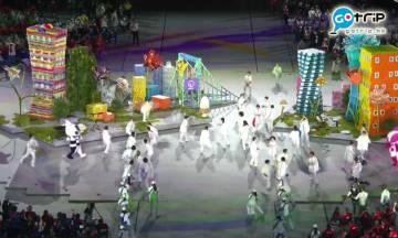 東京殘奧閉幕禮