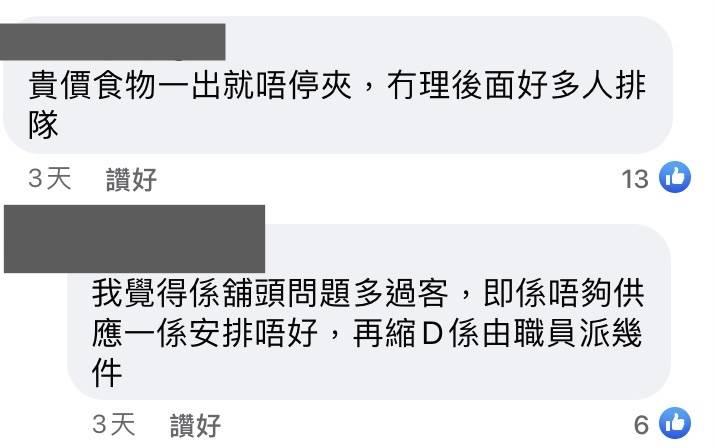 食自助餐嘅顧客有咩行為最討厭? 網民:帶食物盒攞走食物!不停浪費食物!