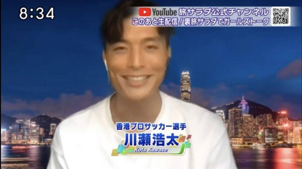 居港足球員川瀨浩太介紹香港。(圖片來源:tv arashi)