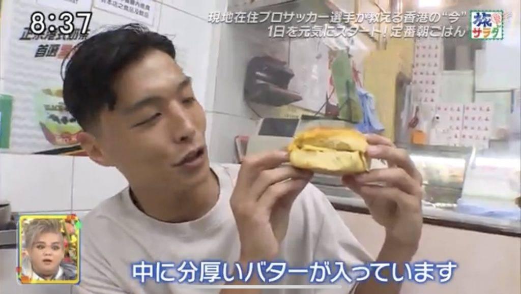 川瀨話中間塊牛油好厚身!(圖片來源:tv arashi)