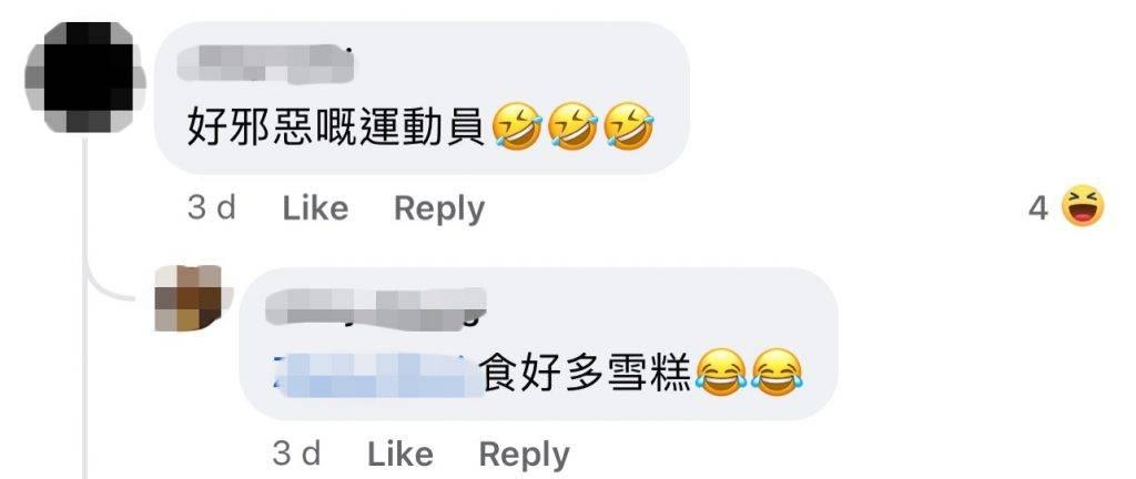 網民笑指余翠怡「好邪惡」。(圖片來源:《香港雪糕關注組》FB)