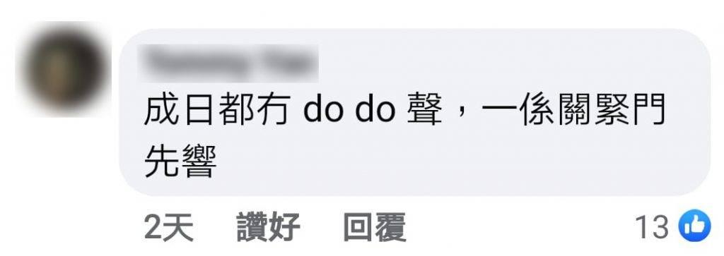 (圖片來源:Facebook@將軍澳主場)