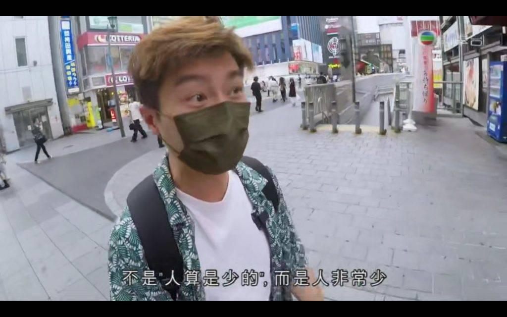 (圖片來源:《#好掛住日本》截圖)