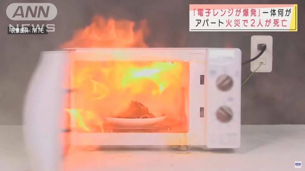 加熱時間太久令食物炭化
