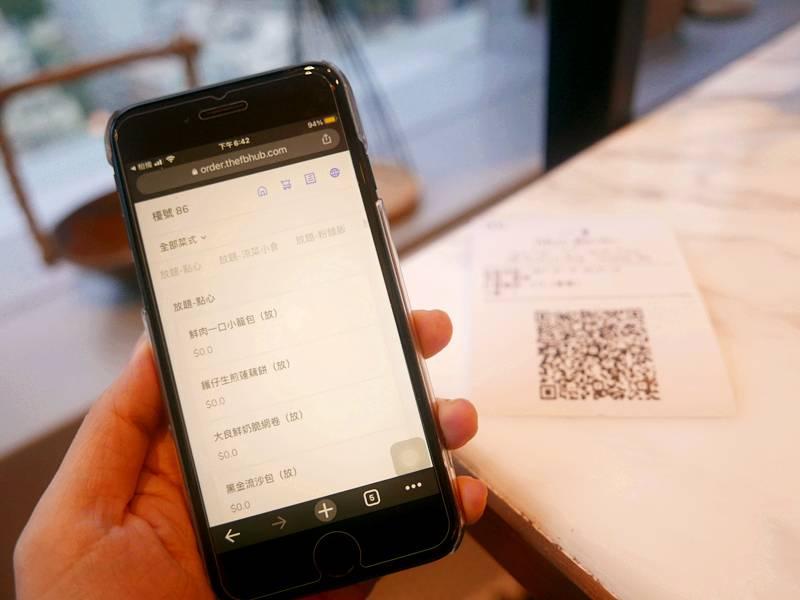 掃描QR code後就可用手機點菜(圖片來源:Eunice授權)