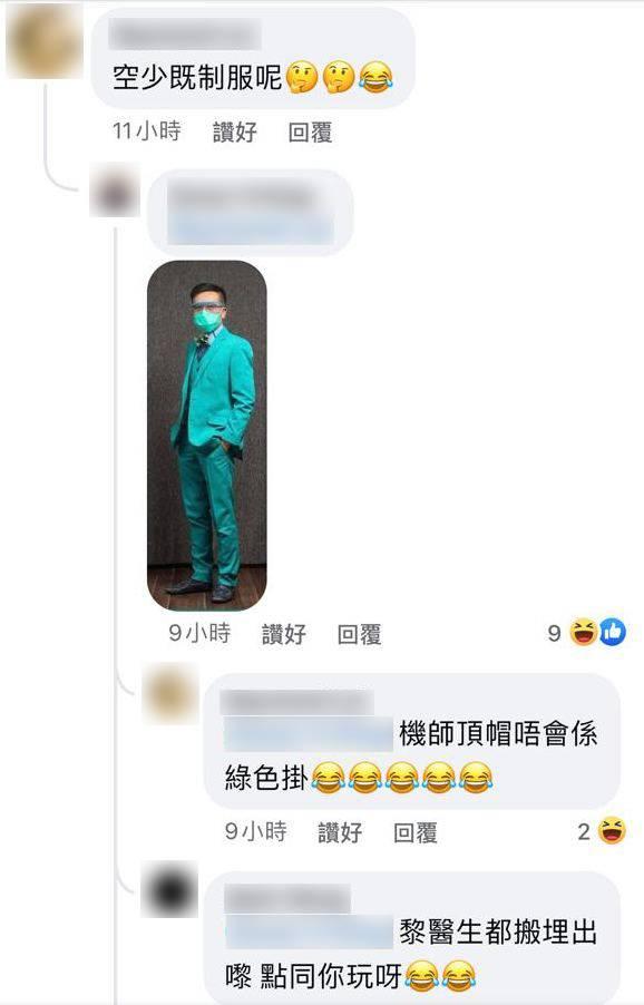 (圖片來源:Facebook@香港航空討論區 Hong Kong Aviation Discussion Board (HKADB))