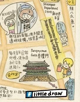 手信 , 手繪旅行 , 旅館 , 明信片 , 明洞 , 韓國 , 首爾